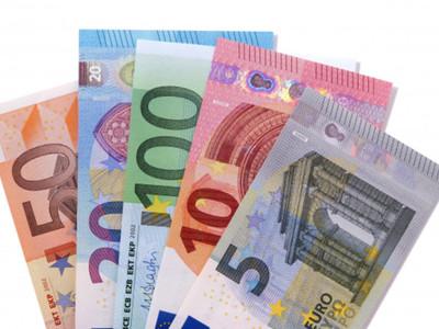 Ilustracja do aktulności-banknoty
