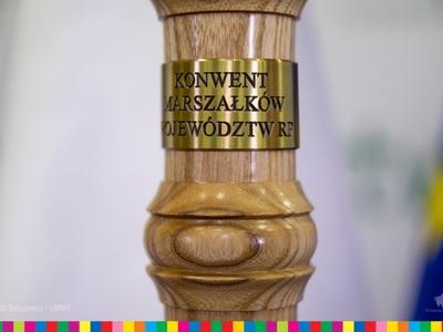 I posiedzenie Konwentu Marszałków RP w województwie podlaskim.